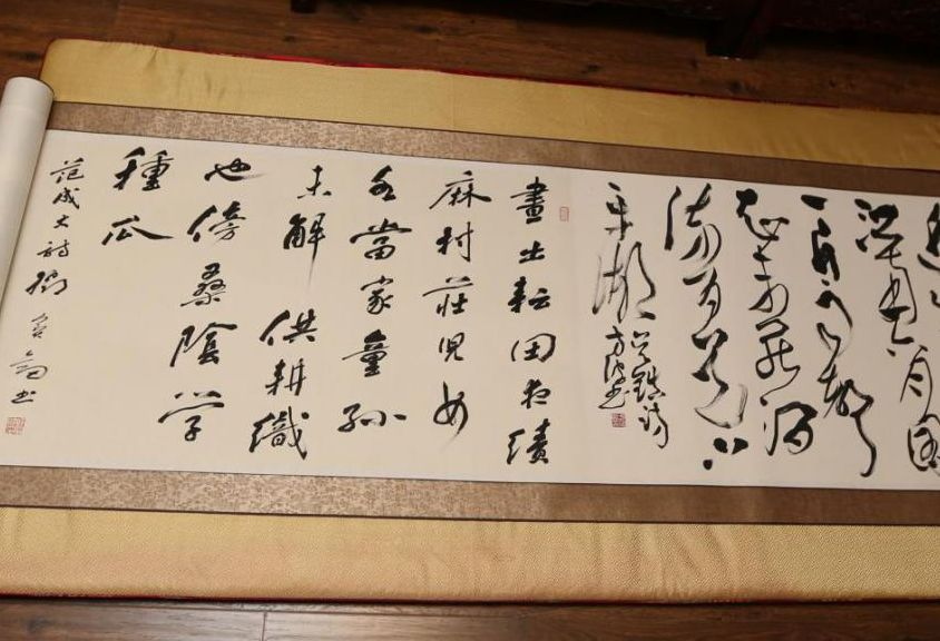 Calligraphy • Long Paintings of 100 PHDs