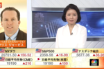 CNBC Japan Interview with Chris Jarvis on March 28, 2017