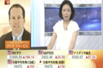 CNBC Japan Interview with Chris Jarvis on August 22, 2017
