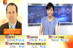 CNBC Japan Interview with Chris Jarvis on July 4, 2018