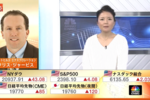 CNBC Japan Interview with Chris Jarvis on May 23, 2017