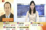 CNBC Japan Interview with Chris Jarvis on November 1, 2017
