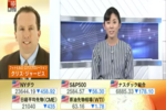 CNBC Japan Interview with Chris Jarvis on April 2, 2018
