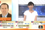 CNBC Japan Interview with Chris Jarvis on June 1, 2017