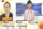 CNBC Japan Interview with Chris Jarvis on August 1, 2017