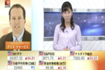 CNBC Japan Interview with Chris Jarvis on May 7, 2018
