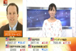 CNBC Japan Interview with Chris Jarvis on September 11, 2018