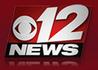 CBS 12 News