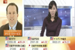CNBC Japan Interview with Chris Jarvis on October 17, 2017