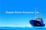 Pingtan Marine Enterprise Promo Video