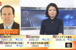 CNBC Japan Interview with Chris Jarvis on April 11, 2017