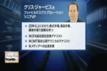 CNBC Japan Interview with Chris Jarvis on February 7, 2019