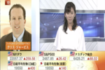 CNBC Japan Interview with Chris Jarvis on September 11, 2017