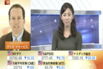 CNBC Japan Interview with Chris Jarvis on January 17, 2018
