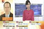 CNBC Japan Interview with Chris Jarvis on March 13, 2018