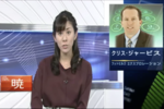 CNBC Japan Interview with Chris Jarvis on November 20, 2018
